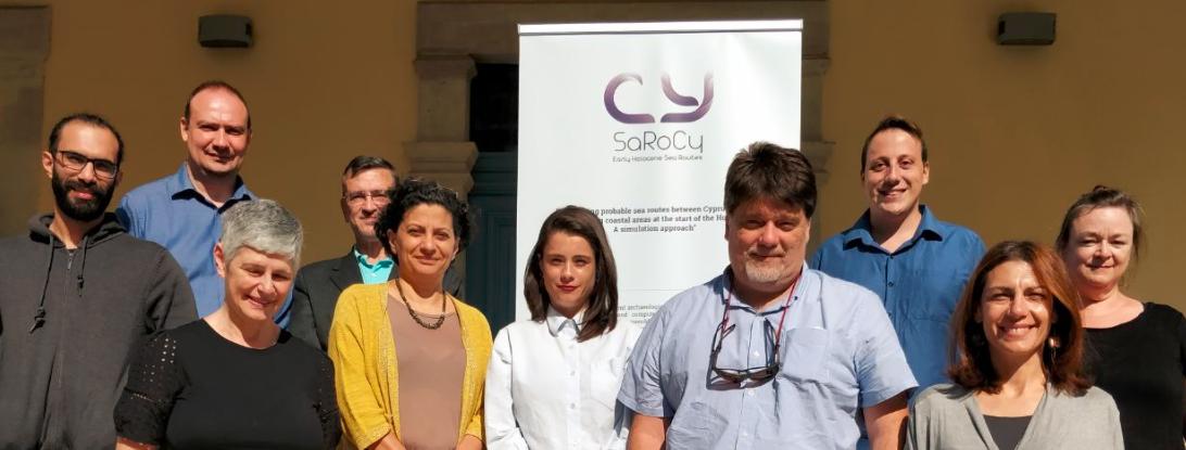 sarocy consortium